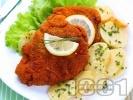 Рецепта Свински шницел с картофи